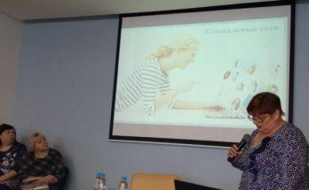 Участие в XVIII Южно-Российской межрегиональной  научно-практической конференции - выставке «Информационные технологии в образовании - 2018»